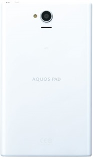 Sharp_Aquos_Pad_2